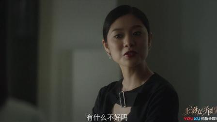 上海女子图鉴 预告 14 职业女魔头海燕谈单身,与小鲜肉暧昧约会