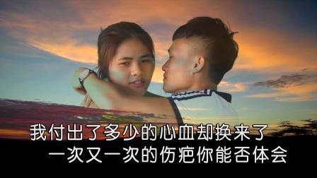唐允义-如何追回那份爱(原版)红日蓝月KTV推介