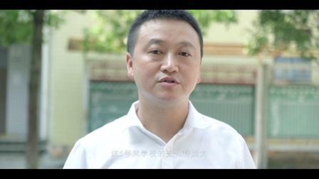 秀山新星中学20周年宣传片