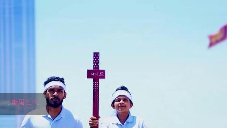 庆祝溢达集团成立40周年溢达全球40公里火炬接力跑