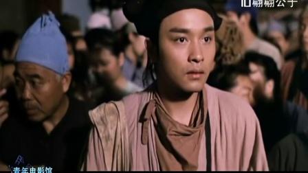 青年电影馆41:张国荣十种电影生命(修正版)