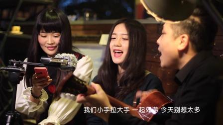 吉他弹唱 小手拉大手(周韵、珂妍、郝浩涵)