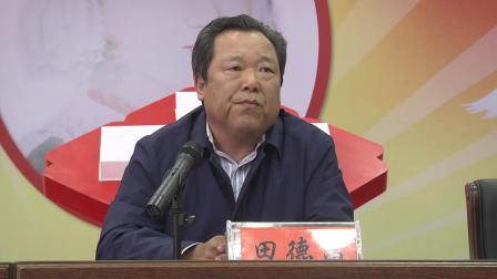 宝清县人民医院2018.5.12护士节表彰暨文艺汇演