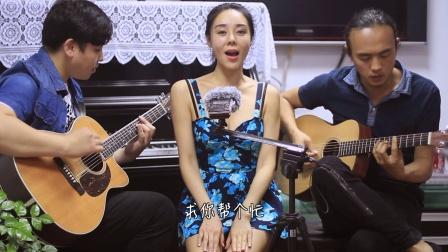 【郝浩涵梦工厂】吉他弹唱 别找我麻烦(本期搭档:天卓、张艺)