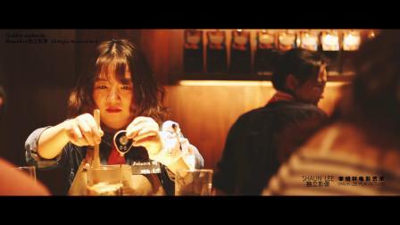 Golden Starbucks 星巴克烘焙工坊 - ShaunLee独立影像