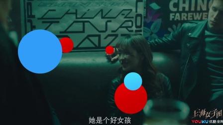 """《上海女子图鉴》【金莎CUT】x【王真儿CUT】06 kate教你学英语,""""托福速成班""""了解一下"""
