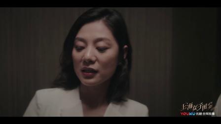 《上海女子图鉴》【王真儿CUT】x【马德钟CUT】10 海燕准备爱心便当,意外发现贤哥隐婚