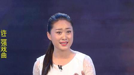 河南地方戏 许二强戏曲 汪荃珍收徒仪式全过程 2018年5月22日