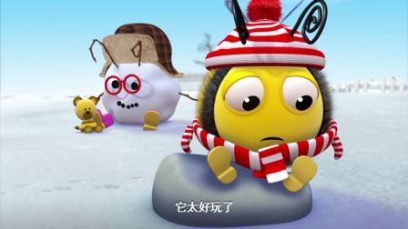 《小蜜蜂》78 小蜜蜂们雪地里打雪仗 雪球满天飞好开心