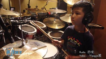 顺德大良文青·超级鼓手 架子鼓爵士鼓 学员  吴珮裕 《Treasure》