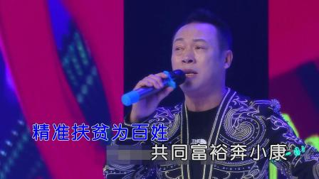 强子 - 你是共产党(原版^演HD1080P)