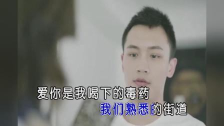 孟笑-不爱我就拉倒 红日蓝月KTV推介