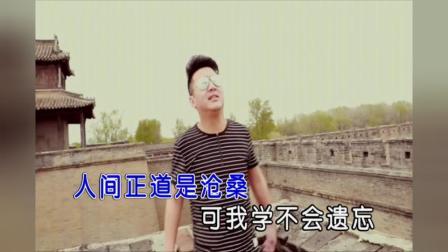 超群-人间正道(原版)红日蓝月KTV推介