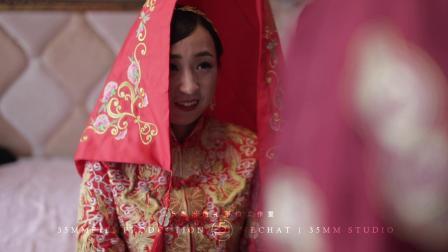 35毫米婚礼跟拍工作室2018年锦州婚礼快剪