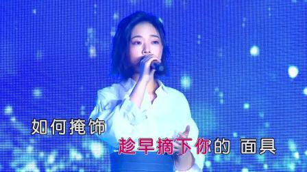 夏瑶 - 知彼知己(原版^演HD1080P)