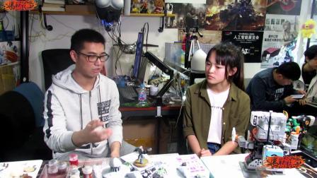 魔联社特别节目特摄大搜寻第三期幻影游侠会 微型艺术工作室