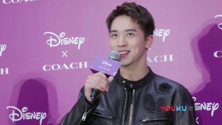 Disney X Coach 暗黑童话系列概念店盛大开幕