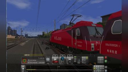 和谐中国模拟火车视频集