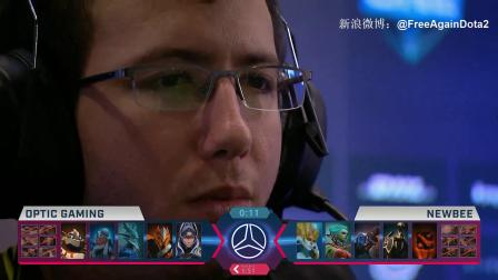 【Newbee VS OpTic Bo1】ESLOne伯明翰站Major小组赛【FreeAgainDota2比赛解说】