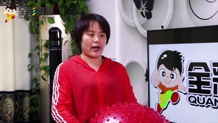 家庭感觉统合训练项目:拍大龙球 触觉 手眼协调 全彩育童