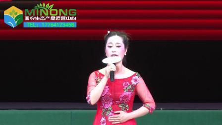 [高清]第八届全国黄梅戏迷联谊会-湖北十堰熊鸿雁_高清录像