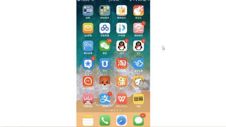 如何用苹果手机直接安装app