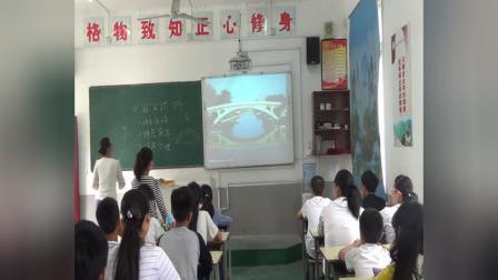 《中国石拱桥》优质课(人教版语文八上第11课 ,薛银萍)