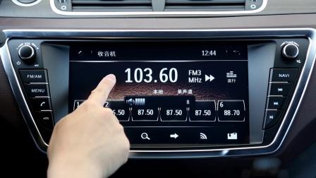 【全车功能展示】陆风X7 娱乐及通讯系统展示—爱卡汽车