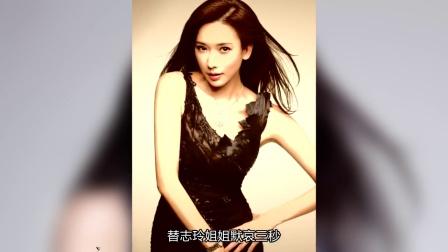 日本女星说漏嘴 林志玲是年纪上的大前辈 170403