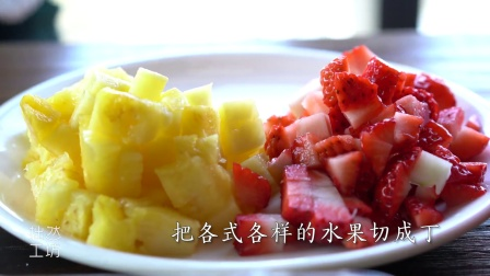 高颜值味道好 温暖午后的水果裸蛋糕 23