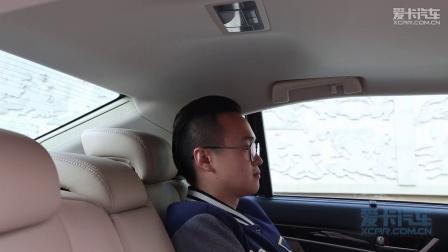 【全车功能展示】 雷克萨斯GS 乘坐体验—爱卡汽车