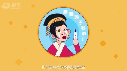 視知百科中國哪個地區的人最熱衷于生孩子