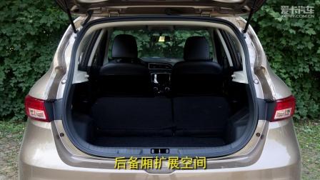 全车功能展示 新骏派D60 储物空间展示爱卡汽车