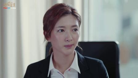 """恋爱先生 30 罗玥又因顾遥的事情影响 再次被酒店""""解聘"""""""