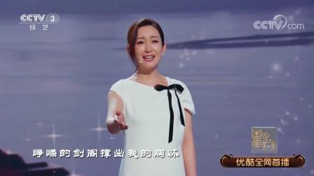 王刚秦海璐动情朗诵《我是中国人》,气势磅礴令人震撼万分