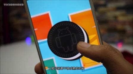 安卓9.0重磅新功能曝光:原生支持虹膜识别