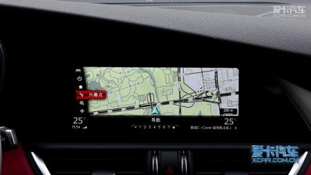 阿尔法·罗密欧 Giulia 导航系统展示—爱卡汽车