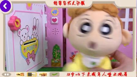 欢迎面包超人玩具动画美味的寿司店和面包超人的回转寿司特维儿童