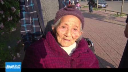广元电视台:旺苍六旬老人每天背九旬母亲散步:母亲年轻的时候 也这样背我