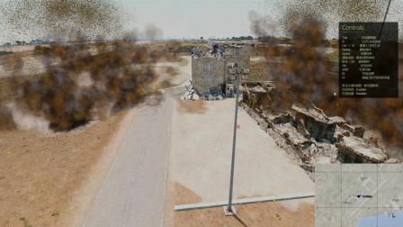 武装突袭3火炮支援插件DrongosArtillery详细讲解。