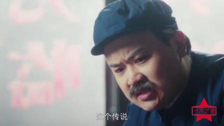 王大锤破谣言正月剃头死舅舅