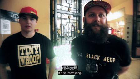 【独家】TBS北京模型展专访,一致看好中国市场!(最后还秀了一把tinywhoop)