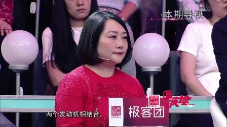 大众交通杨国平:颠覆传统出行的爷叔0520