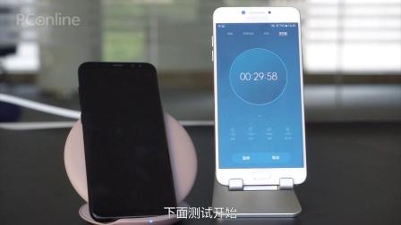 三星S8无线快充测试:意想不到还挺快的