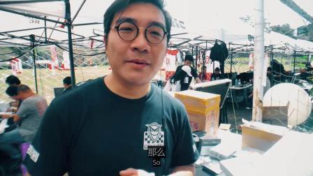 【独家】2018香港FPV穿越机大赛(唯一女飞手现身)