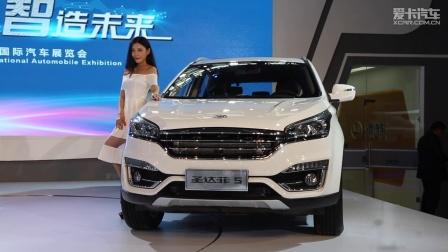 2017广州车展 华泰汽车圣达菲5