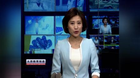 太原教育报道:太原市交通学校职业技能大赛