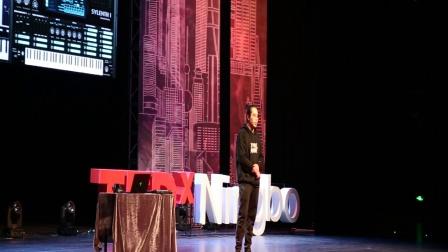 电子音乐不只是舞曲:mAjorHon黄茗乐@TEDxNingbo2017
