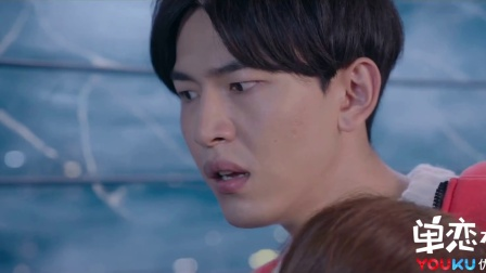 《单恋大作战》第20集cut1 胡理山摩天轮上表白夏白橙