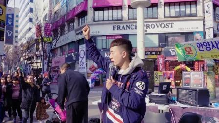 Popbong, Zinwon, Hozin – Game Changer vol.4 裁判表演